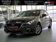 Красноярск Mazda Mazda3 2014
