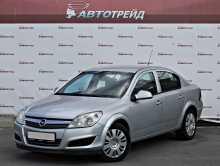 Екатеринбург Astra 2011