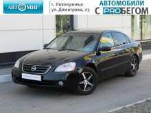 Новокузнецк Nissan Altima 2003