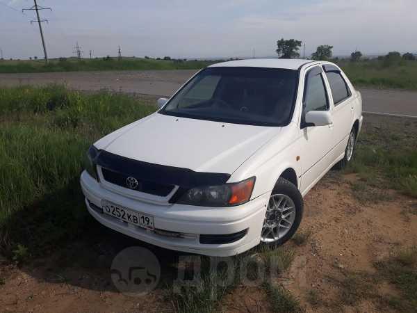 Toyota Vista, 1999 год, 185 000 руб.