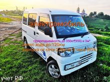 Липецк Minicab MiEV 2012
