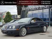 Новосибирск S-type 2007