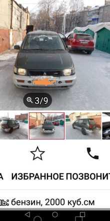 Новокузнецк RVR 1992
