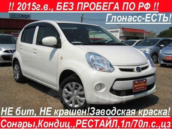 Toyota Passo, 2015 год, 509 900 руб.
