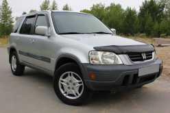 Новосибирск CR-V 1999