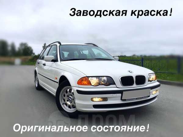 BMW 3-Series, 2001 год, 500 000 руб.