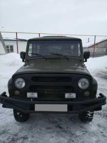 Коченёво 3153 2004