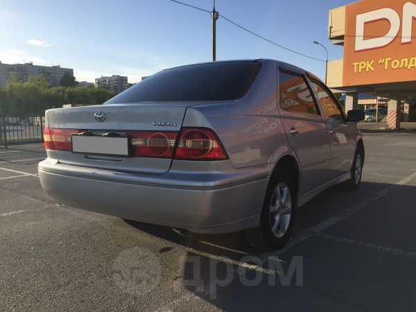 Toyota Vista, 2001 год, 338 300 руб.