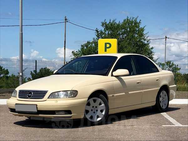 Opel Omega, 2003 год, 300 000 руб.