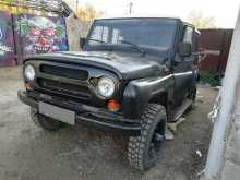 Нижневартовск 3159 2002