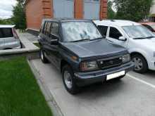 Кольцово Escudo 1993