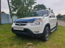 Кировский Honda CR-V 2001