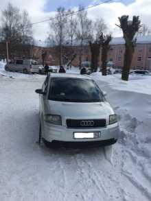 Киров A2 2001