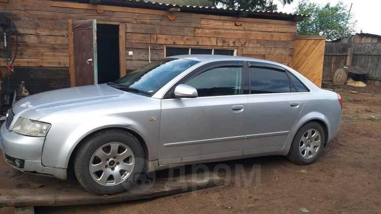 Audi A4, 2004 год, 370 000 руб.