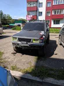 Петропавловск-Камч... MU 1993