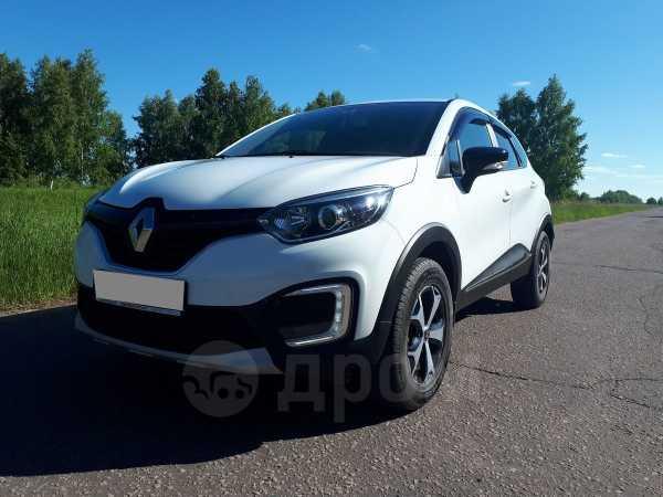 Renault Kaptur, 2018 год, 965 000 руб.
