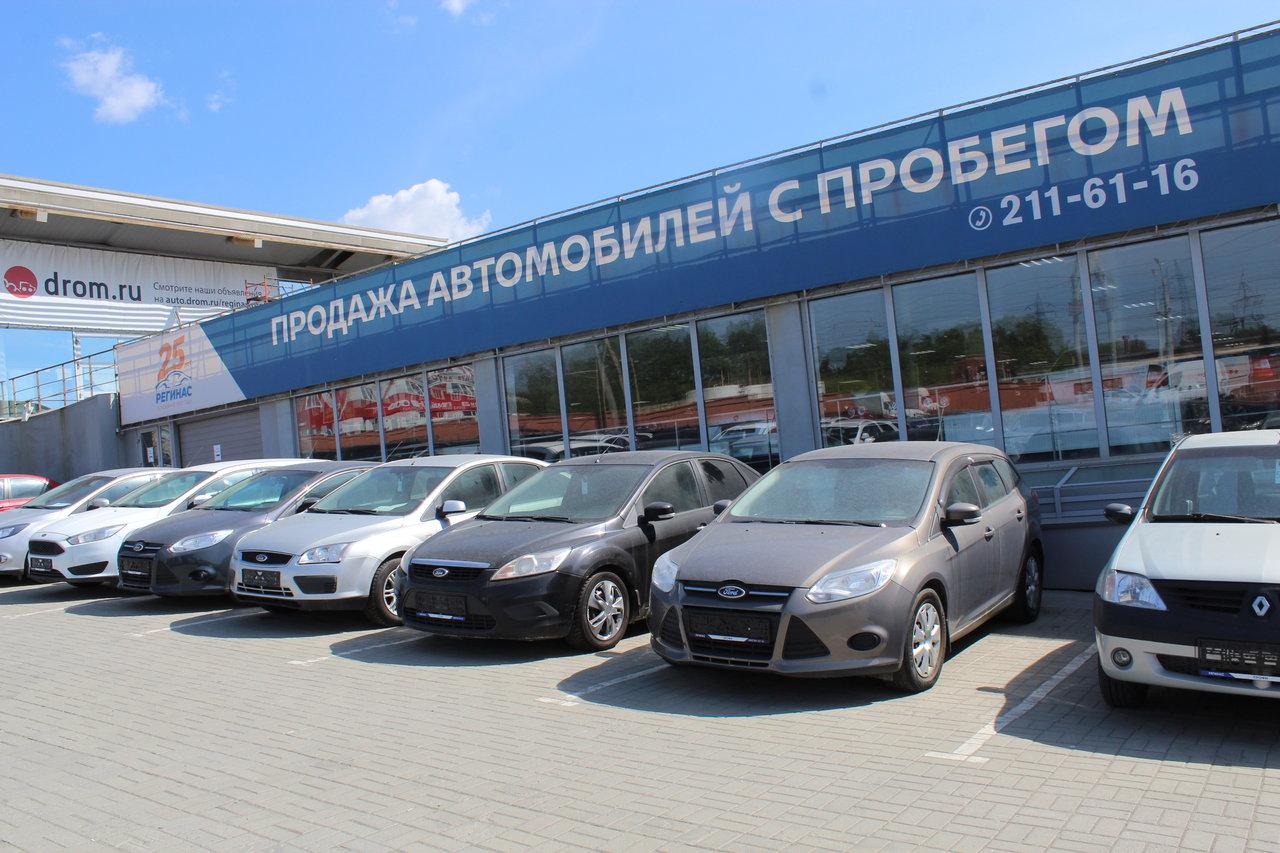 авто кредит выгодный в челябинске кто из мопедов занял правильное положение
