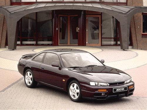 Nissan 200SX 1996 - 1999