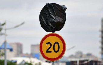 Также здесь планируют запретить движение большегрузов, которым придется объезжать этот участок по трассе Седанка — Патрокл.