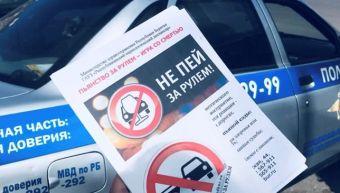 С начала года в республике по вине пьяных водителей погибли более 50 человек.