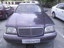 Mercedes-Benz S-Class, 1994