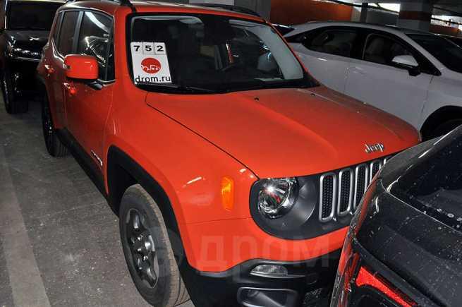 Jeep Renegade, 2018 год, 1 802 000 руб.
