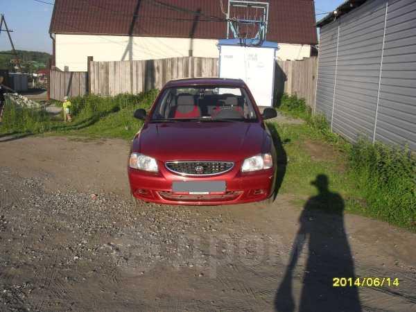 Hyundai Accent, 2003 год, 145 000 руб.