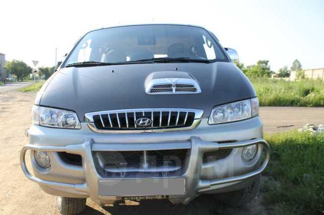 Hyundai Starex, 2000 год, 550 000 руб.