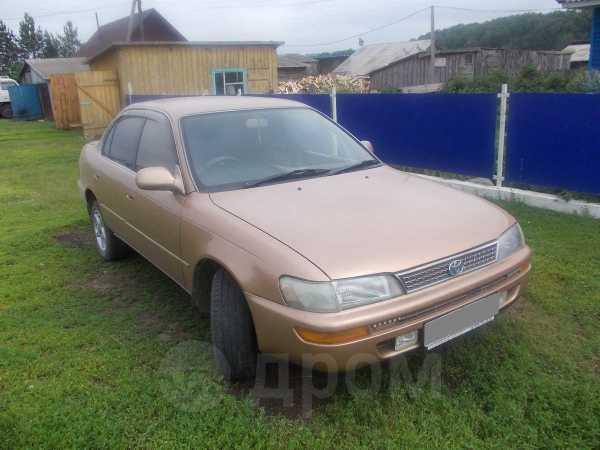 Toyota Corolla, 1991 год, 139 000 руб.