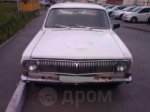ГАЗ 24 Волга, 1983 год, 10 000 руб.
