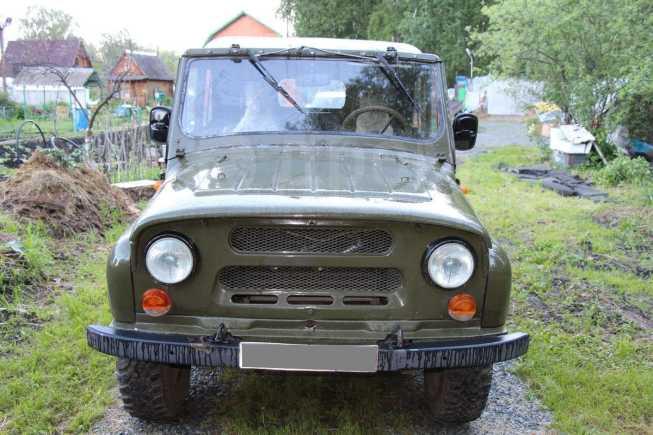 УАЗ 469, 1985 год, 125 000 руб.
