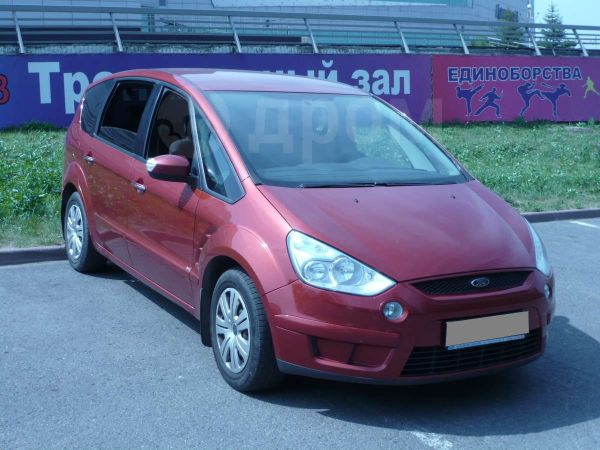 Ford S-MAX, 2007 год, 400 000 руб.