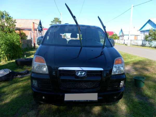 Hyundai Starex, 2004 год, 650 000 руб.