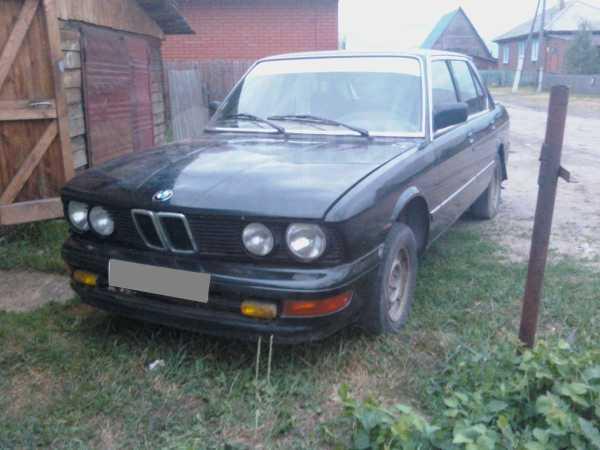 BMW 5-Series, 1984 год, 30 000 руб.
