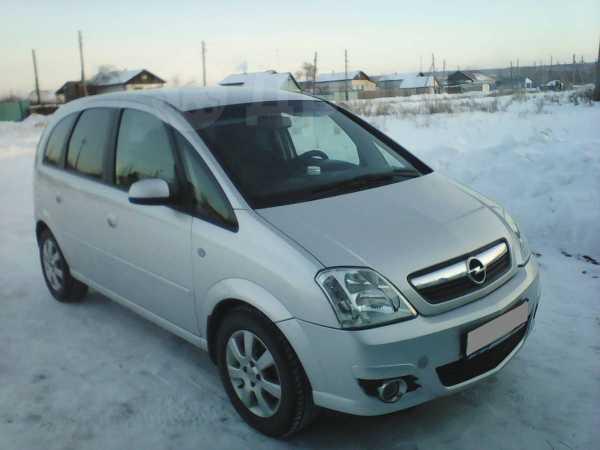 Opel Meriva, 2007 год, 270 000 руб.