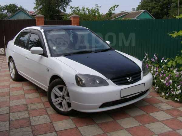 Honda Civic, 2001 год, 160 000 руб.