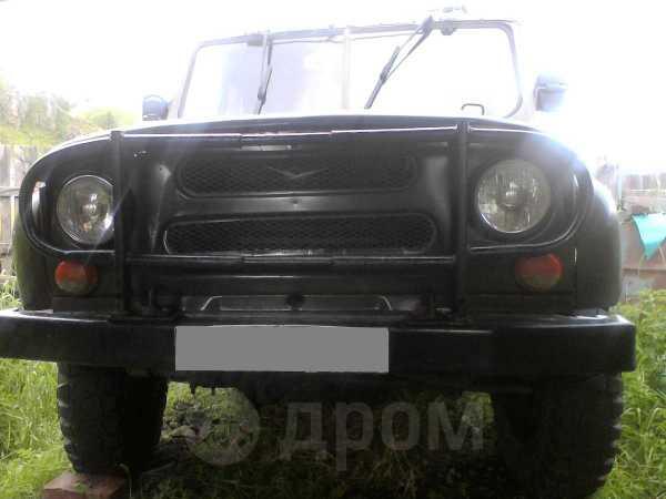 УАЗ 469, 1993 год, 125 000 руб.