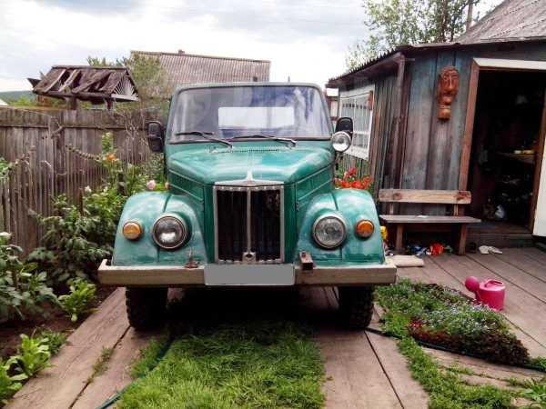 ГАЗ 69, 1969 год, 90 000 руб.