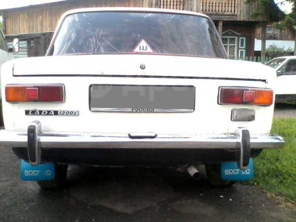 Лада 2101, 1974 год, 20 000 руб.