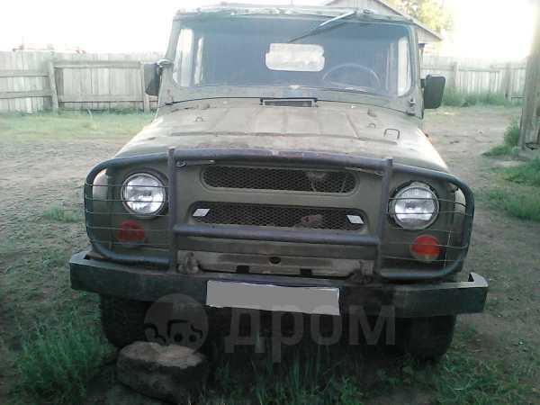УАЗ 469, 1975 год, 40 000 руб.