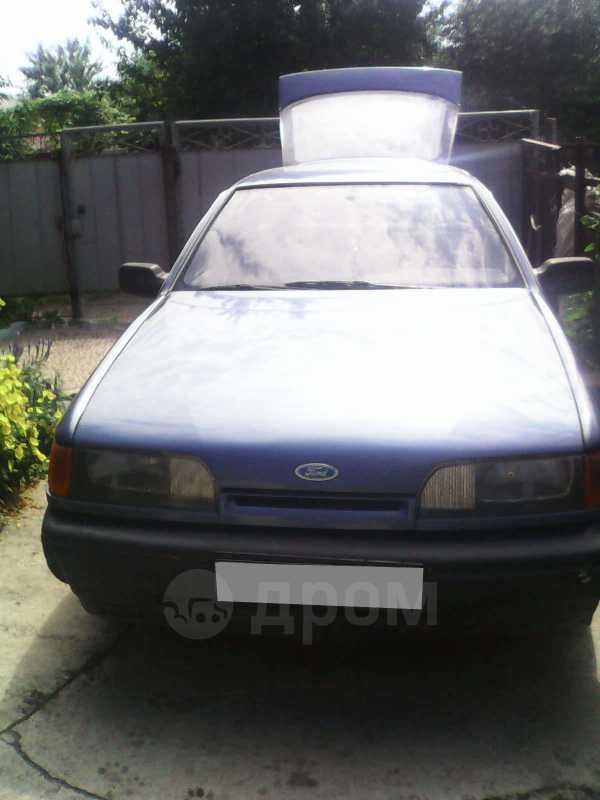 Ford Scorpio, 1993 год, 50 000 руб.
