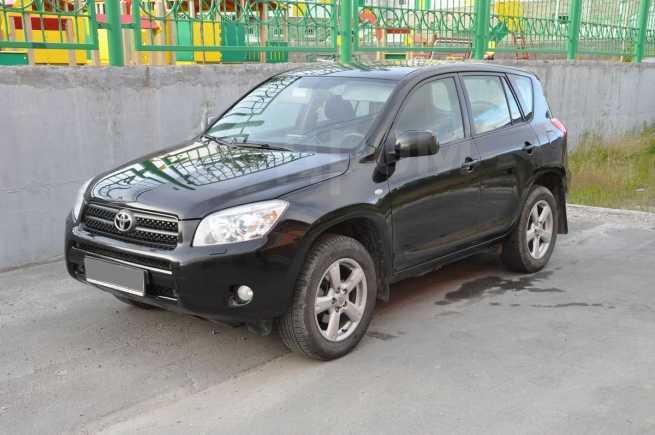 Toyota RAV4, 2008 год, 690 000 руб.