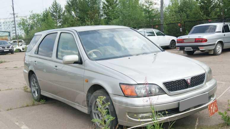 Toyota Vista Ardeo, 1999 год, 185 000 руб.