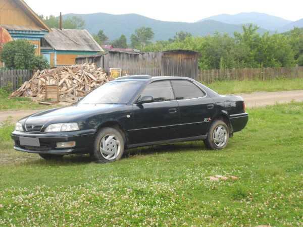 Toyota Vista, 1996 год, 156 000 руб.