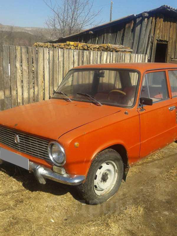 Лада 2103, 1979 год, 50 000 руб.