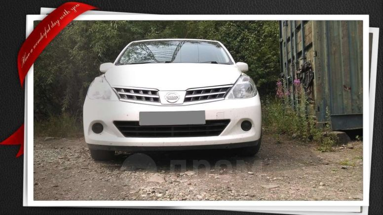 Nissan Tiida Latio, 2011 год, 300 000 руб.