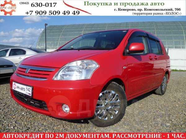 Toyota Raum, 2006 год, 349 000 руб.