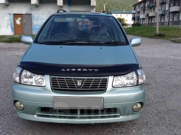 Nissan Liberty, 1998 год, 225 000 руб.