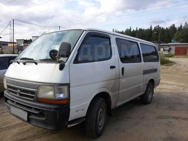 Toyota Hiace, 1999 год, 320 000 руб.