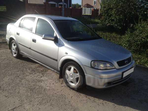 Opel Astra, 2003 год, 177 000 руб.